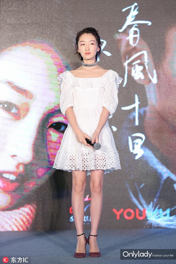 2017年6月13日,上海,众星出席《春风十里,不如你》定档发布会。周冬雨