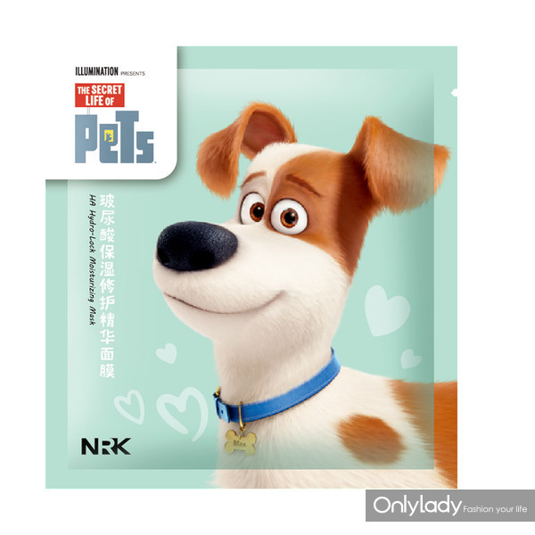 NRK玻尿酸保湿修护精华面膜-爱宠面膜26ml5片 69元