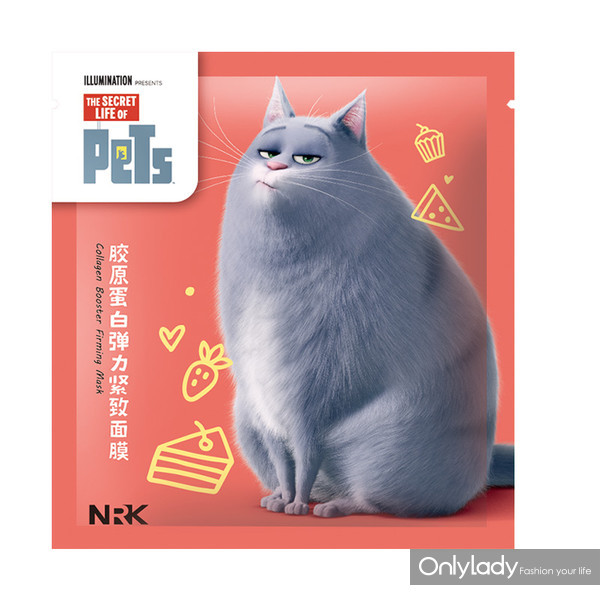 NRK胶原蛋白弹力紧致面膜-爱宠面膜26ml5片 69元