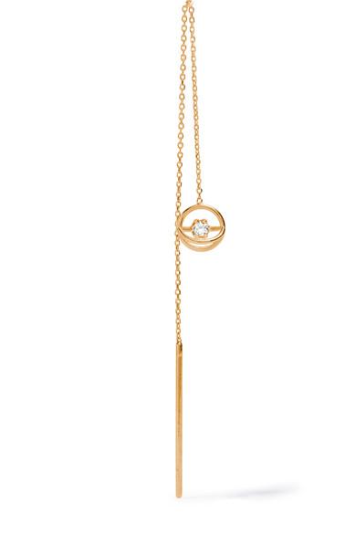 Sarah & Sebastian Foam Chain 14K 黄金钻石单只耳环
