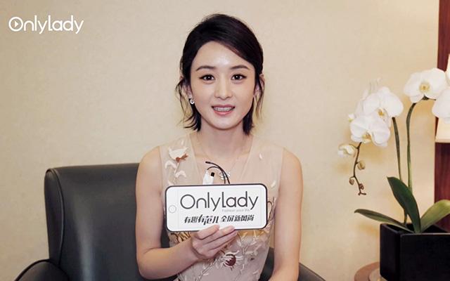赵丽颖:盐系or甜系?她竟然说自己外表挺甜的,其实挺咸的!