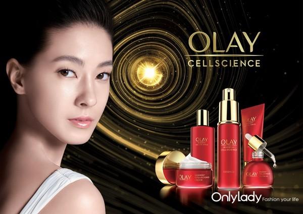 1. OLAY首发国际护肤高端产品线——OLAY新生塑颜臻粹系列