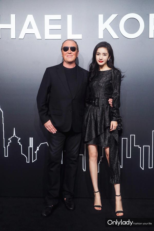 Michael Kors With Yang Mi