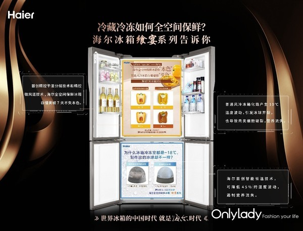 http://new-img1.ol-cdn.com/136/137/liOQqUkJDzmTY.jpg
