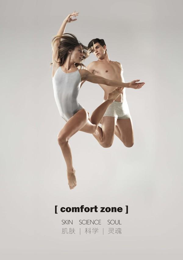 [comfort zone] 舒适地带致力于以科学为指导为人们提供一种全面、健康且可持续的生活方式,以显著提高肌肤、身体和心灵的状态。