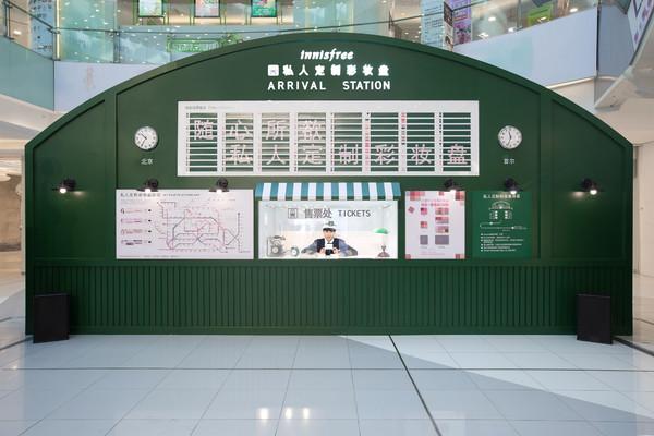 innisfree My Pallete Station-01