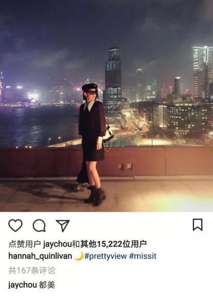 QQ截图20180515093855