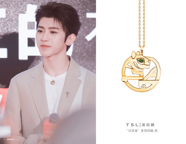 "��ͼ1 TSLح�x���� ""12����""ϵ��18K�ƽ���Ƕʯ��ʯ����ʯϵ������ �� �ο��۸� RMB 6,990"