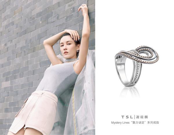 "��ͼ8 TSLح�x���� Mystery Lines ""�����ռ�""ϵ�н�ָ �ο��۸� RMB 12,790"