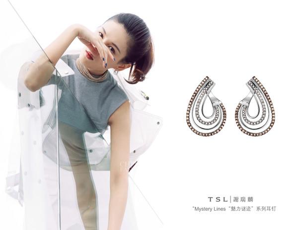"��ͼ9 TSLح�x���� Mystery Lines ""�����ռ�""ϵ�ж��� �ο��۸� RMB 11,290"