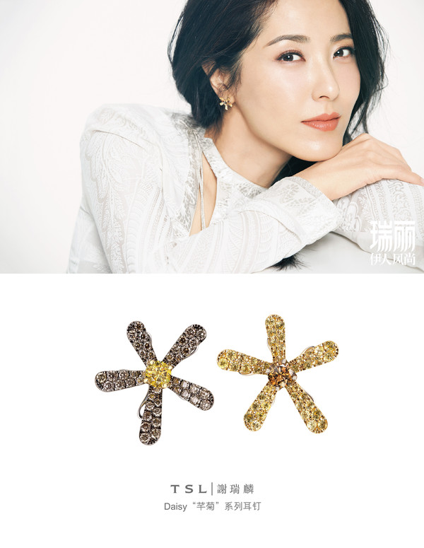 "��ͼ10 TSLح�x����Daisy""ܷ��""ϵ�ж��� �ο��۸� RMB 14,880"