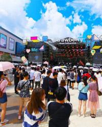 非遗文化亮相草莓音乐节,罗西尼纨绮系列燃起热潮