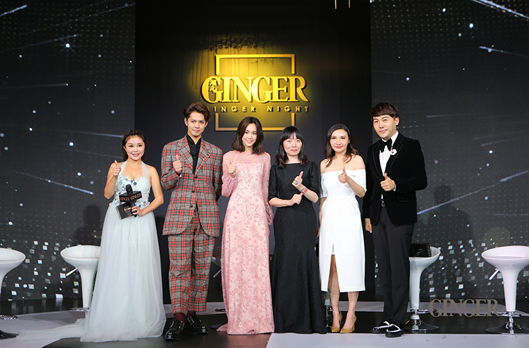 "《Ginger潮儿》启航中国荣耀时刻 探索时尚""潮精.."