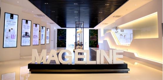 麦吉丽Mageline素颜三部曲:素颜护肤世家之杰作 尽享素颜之美