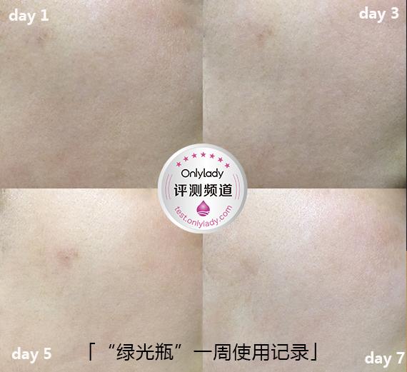 一周肤质改善