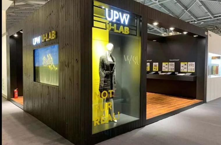 相约上海9月,体验UPW FW2020智能化可持续时尚