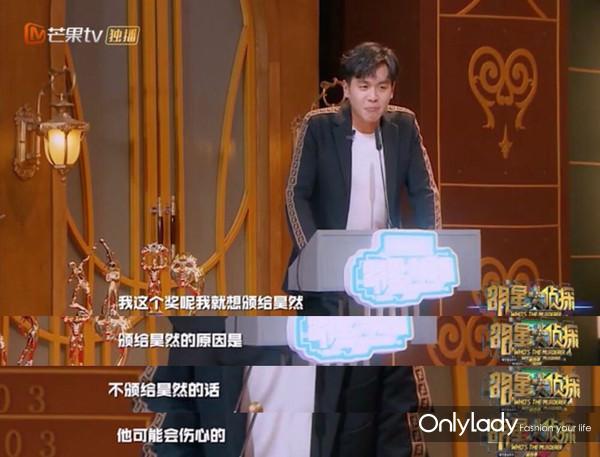 张若昀颁奖
