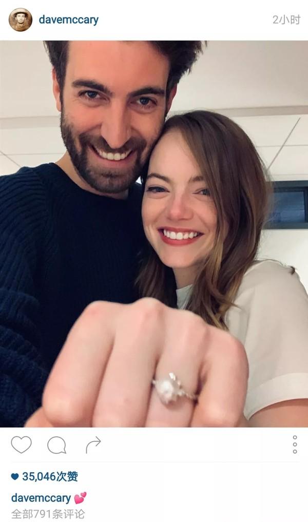 31岁的石头姐终于要嫁啦!