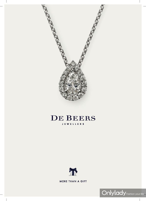 De Beers戴比尔斯My First De Beers Aura 吊坠