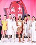 美力 一觸即發 絲芙蘭首次云發布春夏獨家新品與全球美妝潮流趨勢