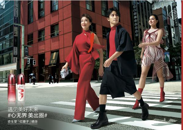 SHISEIDO资生堂全球品牌大使 前田美波里、黄轩、阿丽娜·扎吉托娃(顺序从左至右)