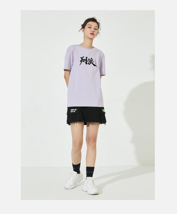 JACK & JONES 杰克琼斯潮酷T恤,挑战夏日极限热浪插图(12)