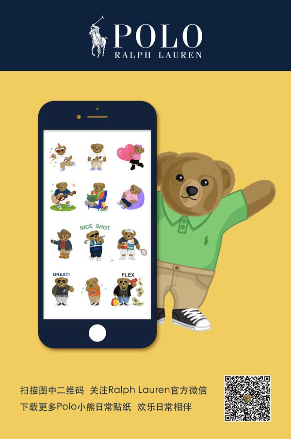 "Ralph Lauren推出""Polo小熊的日常""表情包"