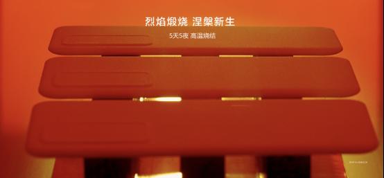 V8【6.5新闻稿】未来生活新感知时代 华为智能生活馆(深圳卓悦中心)与华为P40 Pro+双舰齐亮(1)(2)1607