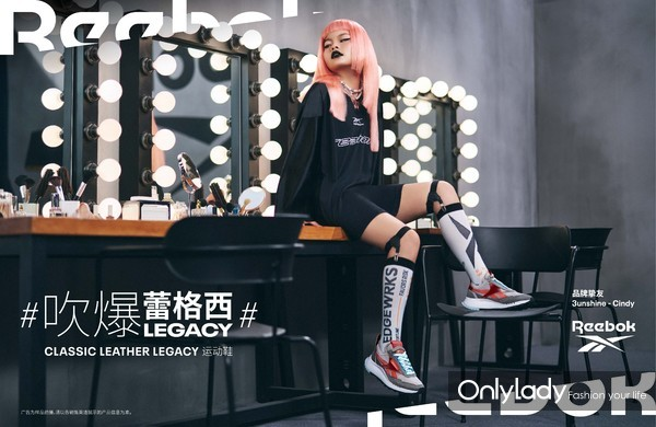 Reebok锐步品牌挚友Cindy范丽娜 Classic Leather Legacy KV
