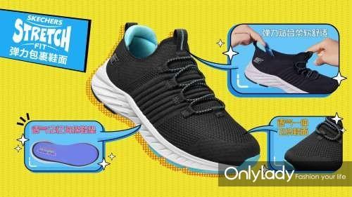 斯凯奇儿童新品重磅上市 引领童鞋舒适,童趣,时尚潮流新风向