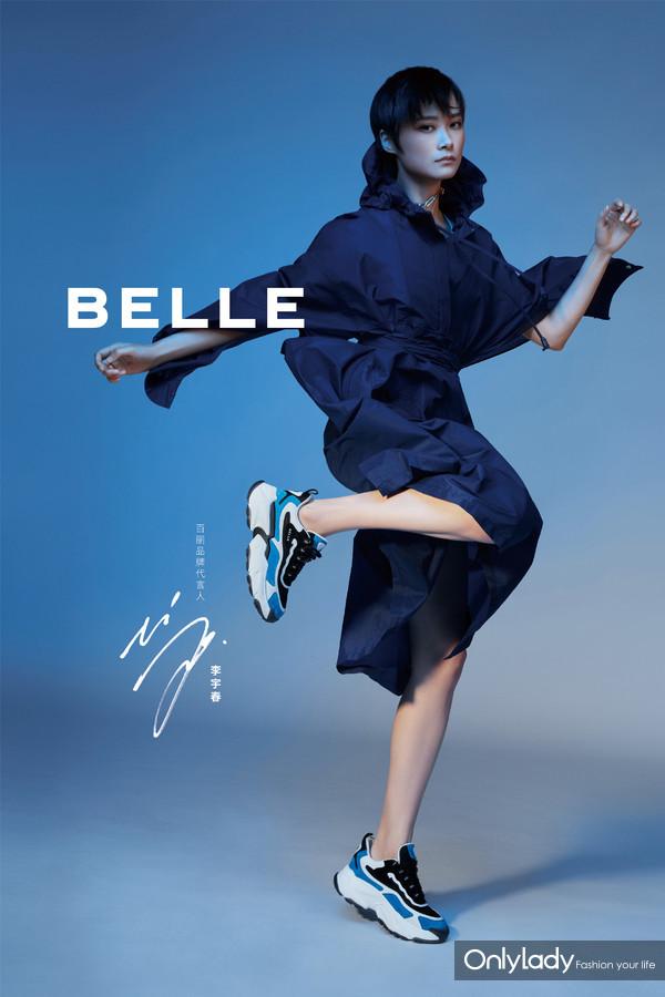 百丽BELLE品牌代言人李宇春穿着鲸鱼鞋