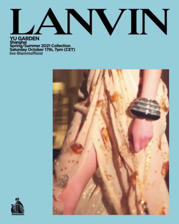 从巴黎到上海的LANVIN,让章子怡都忍不住来浪一浪