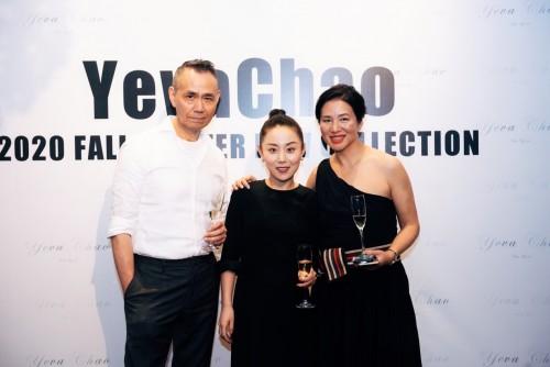 YevaChao2020秋冬新品发布会