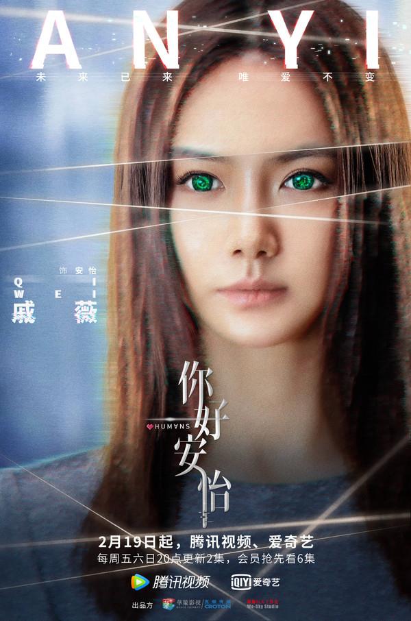 """如果机器人终将占领地球,学会伪装成""""机器人同族才能"""