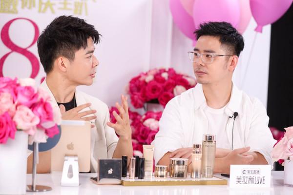 中国顶级彩妆造型师 春楠 拷贝