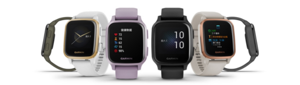 Garmin发布全新GPS智能手表VENU SQ新闻稿-final236