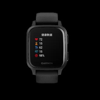 Garmin发布全新GPS智能手表VENU SQ新闻稿-final762