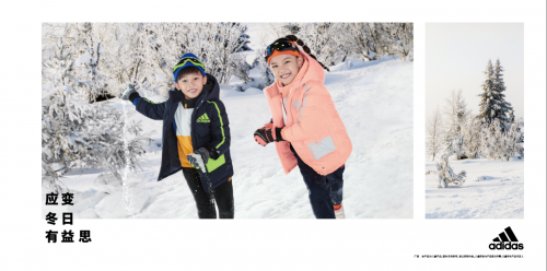 """应变冬日有""""益""""思 阿迪达斯发布冬季儿童新品 助力儿"""