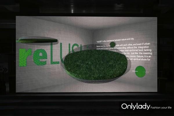 OPICLOTH与LAMFO共同为联名主题「reLUSH」建立的装置空间已正式亮相,