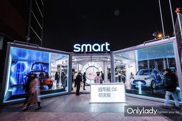 """1. smart""""超可能DE研究所""""未来出行互动体验展在北京朝阳大悦城亮相"""