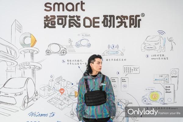 """6. 新锐潮流音乐人陈泽希作为""""超可能研究员""""空降现场 (1)"""