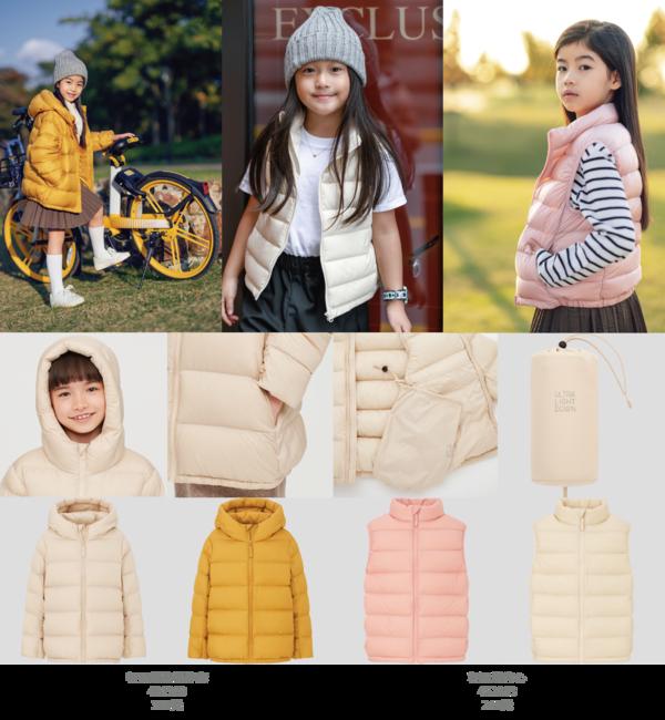 机能·舒适·温暖·缤纷  优衣库2020秋冬萌趣童装 伴你快乐成长插图(2)