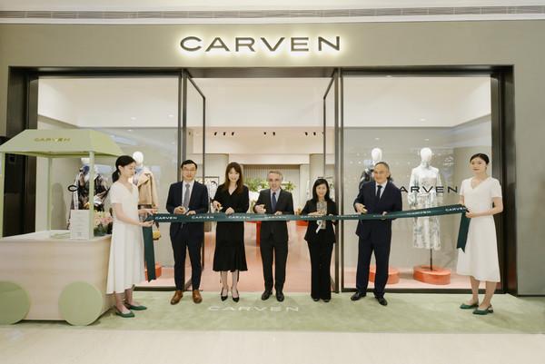 CARVEN卡纷于上海恒隆广场揭幕全球首家建筑概念店