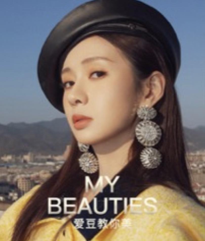 """MY BEAUTIES丨郑合惠子你这个""""两面派""""!"""