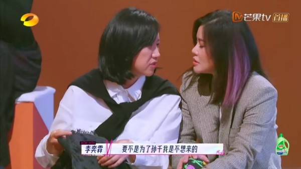 """《妈妈你真好看》热播,宋妍霏母女似闺蜜,徐璐""""虎""""妈暗藏柔情"""
