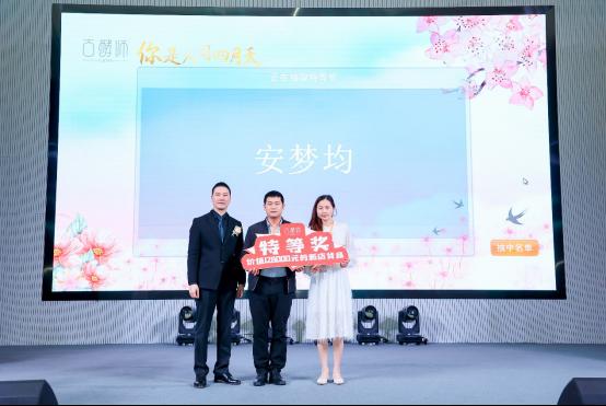 中国古法发酵护肤研究院成立,古酵师开启发酵护肤新格局