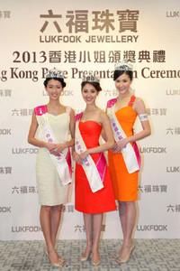 六福珠宝连续十六年成为「香港小姐竞选」