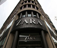 Inditex集团为ZARA斥巨资买下黄金地皮