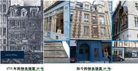 宝玑(Breguet):巴黎印记,寻索时计旅程