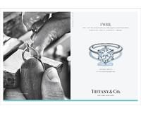 蒂芙尼庆贺Tiffany® Setting六爪镶嵌钻戒130年璀璨传奇